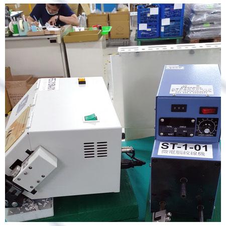 St-1-01- معدات التصنيع
