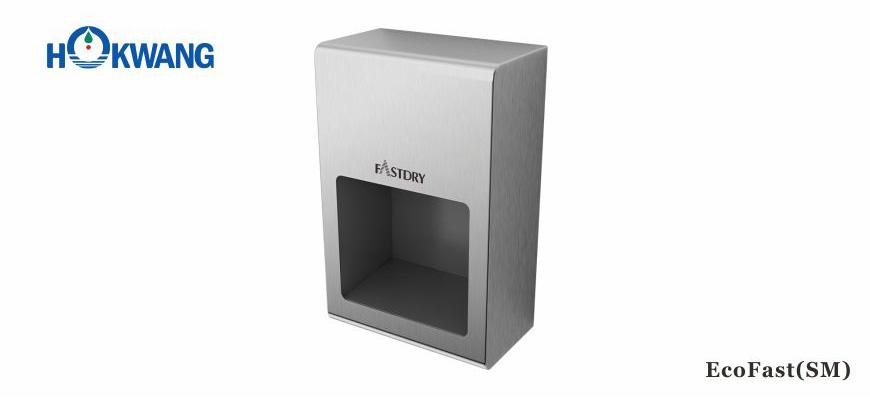 Secador de mãos compacto em aço inoxidável EcoFast (SM) 1000W com bandeja de drenagem