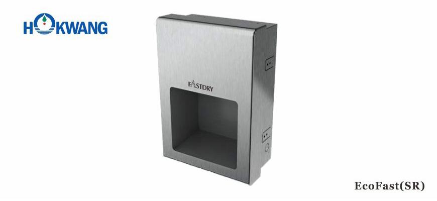 EcoFast (SR) Secador de mãos compacto de aço inoxidável semi-encastrado 1000W