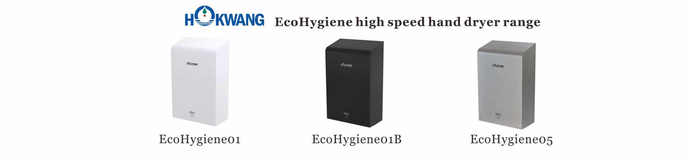 Pengering Tangan EcoHygiene Kecepatan Tinggi