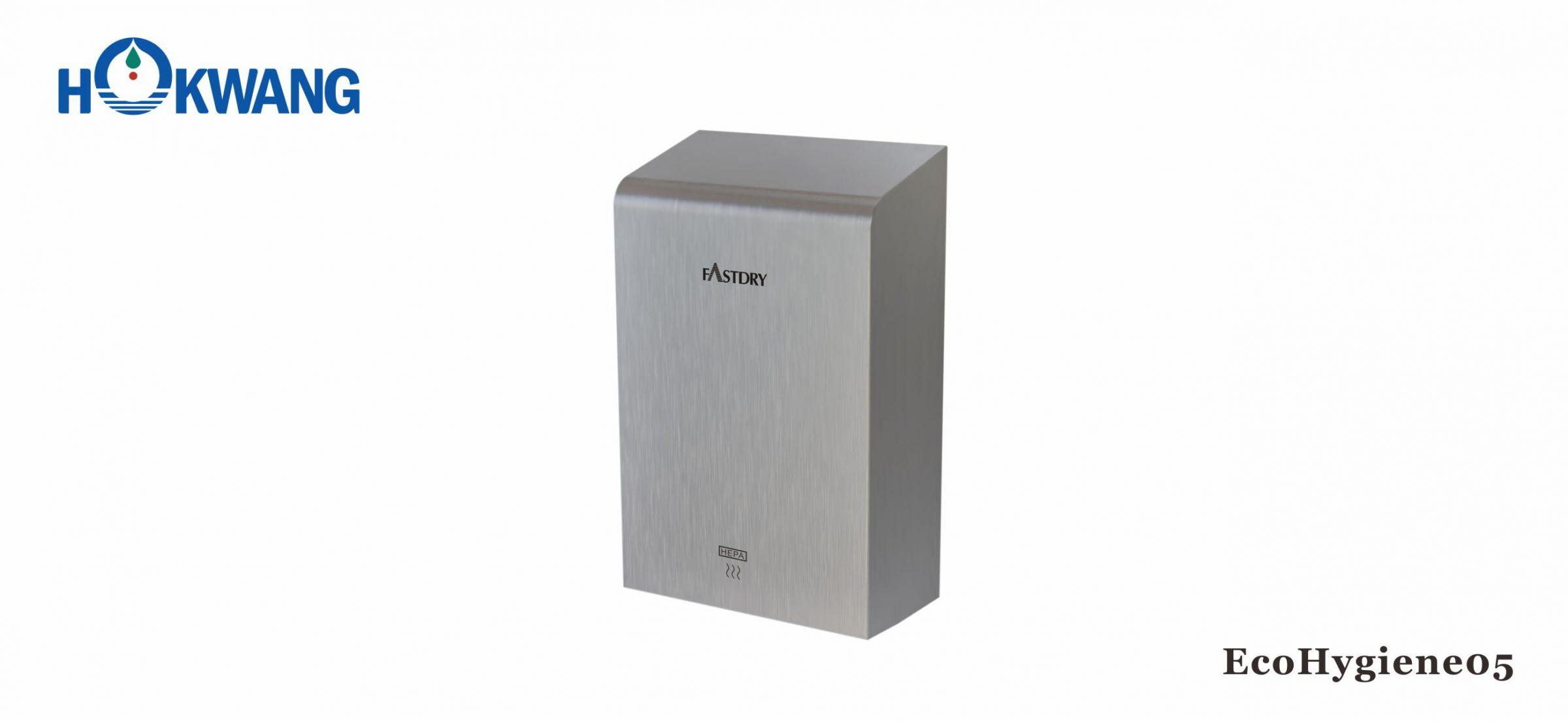 EcoHygiene05 ADA compliant Hygienic Satin Stainless Steel Hand Dryer