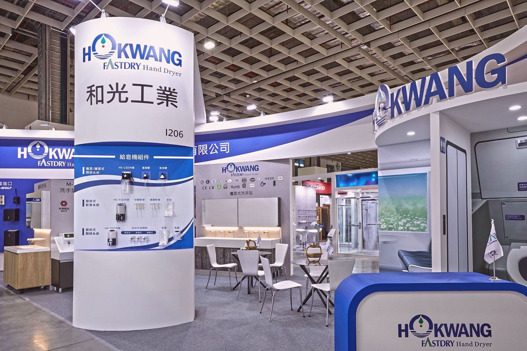 Hokwang booth design in Taipei Building Show 2019