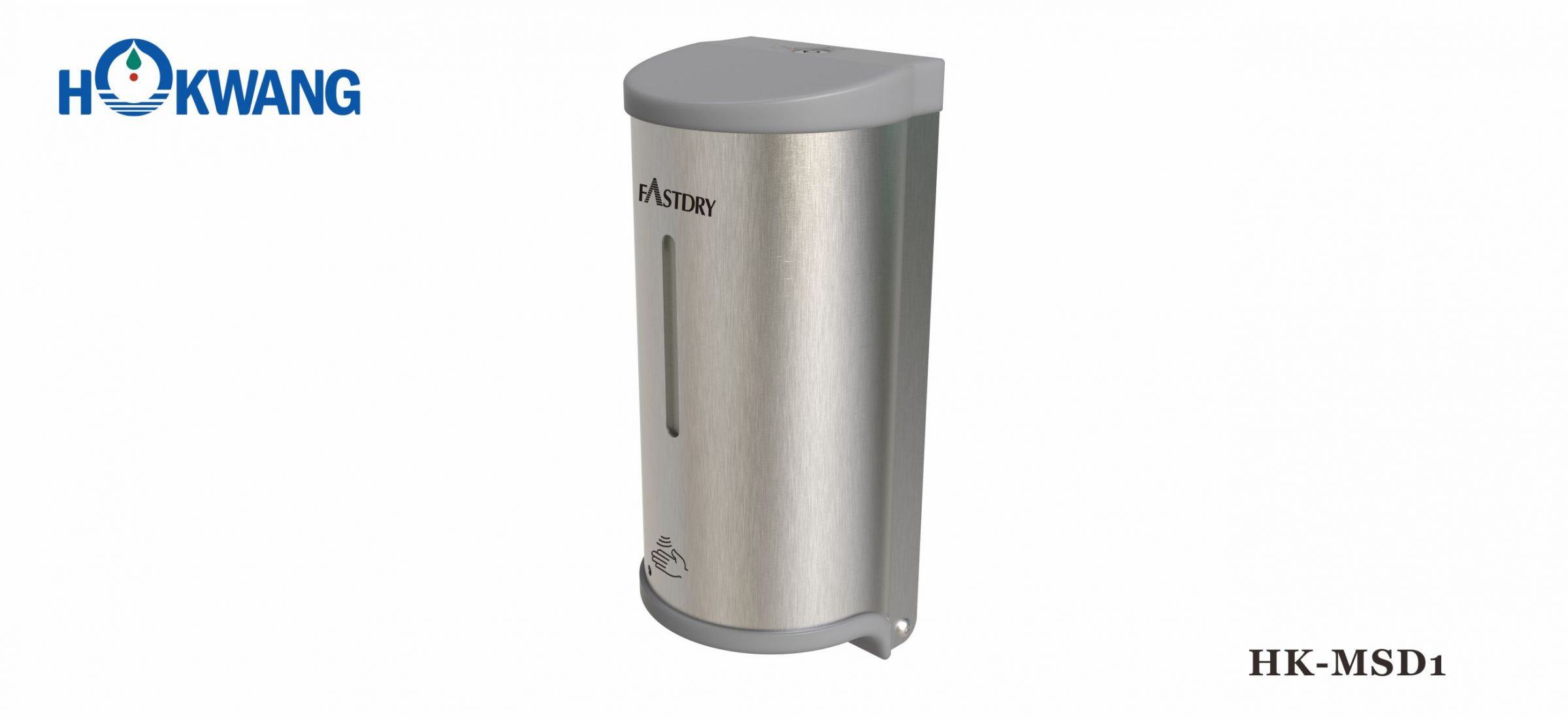 Distributeur automatique de savon multifonction en acier inoxydable HK-MSD1