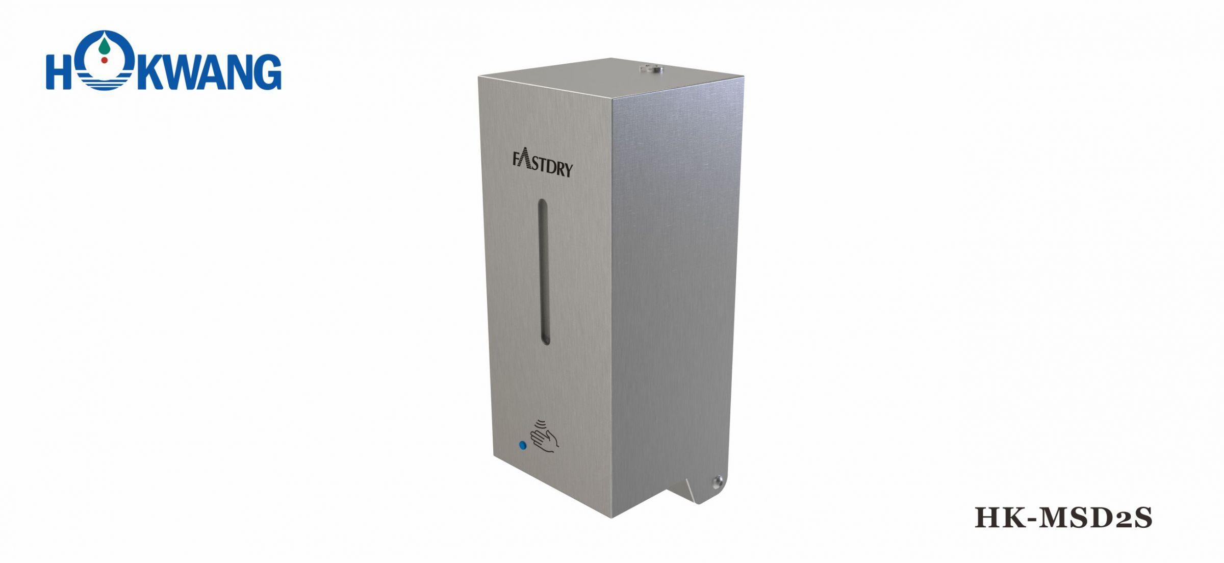 Distributeur de savon multifonction automatique en acier inoxydable HK-MSD2S