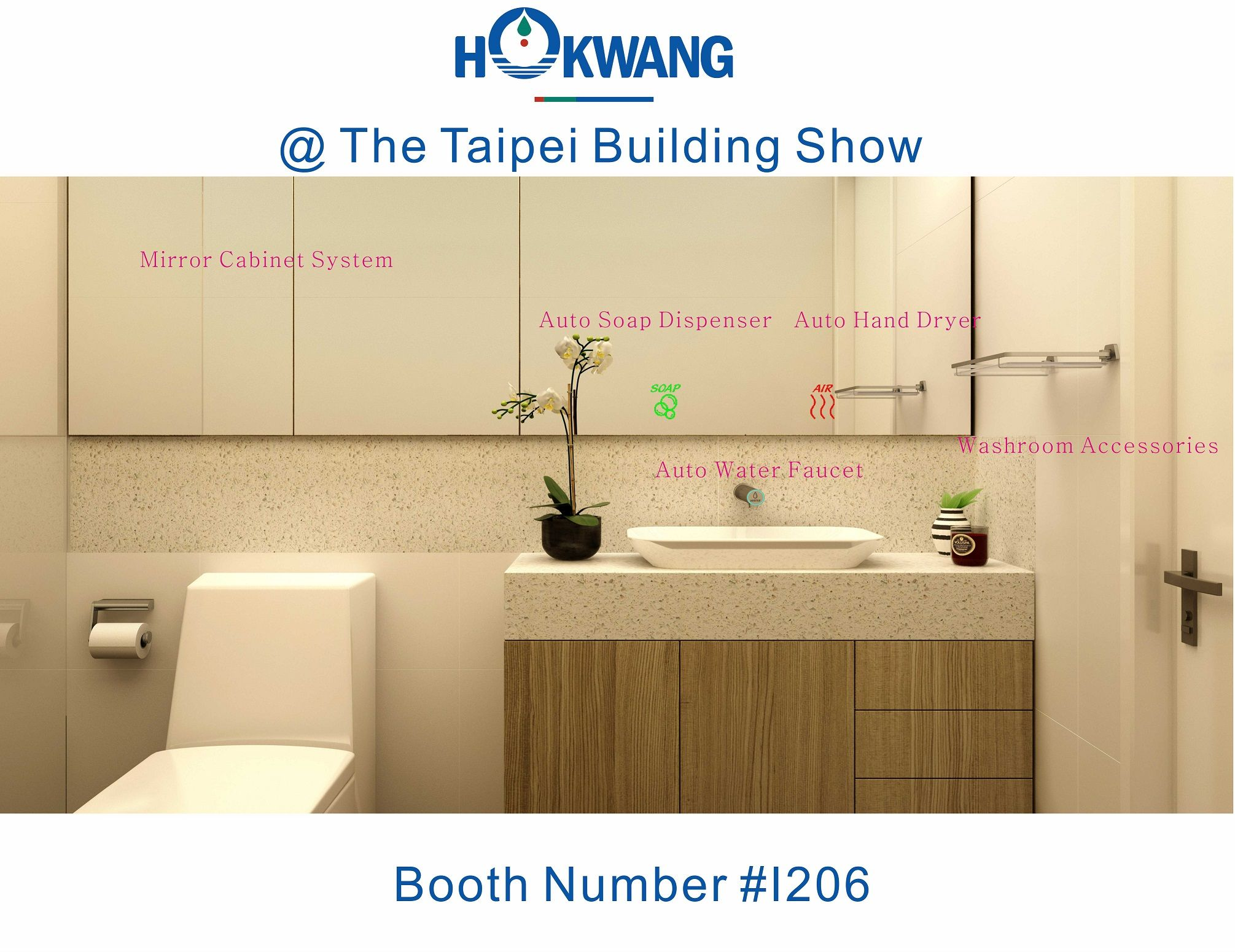 Hokwang will take part in the Taipei Building Show 2018