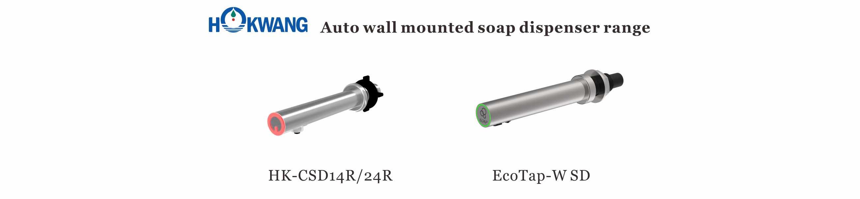 Auto-Seifenspender für Wandmontage