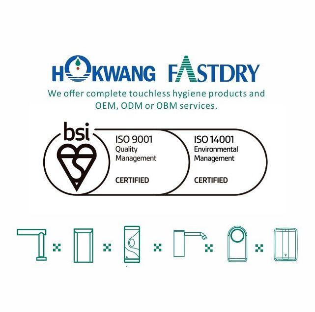 Hokwang، شركة تصنيع منتجات النظافة المهنية.
