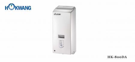 Plastic Compact Auto Liquid Soap/Sanitizer Dispenser - HK-800DA Plastic Auto Liquid Soap Dispenser