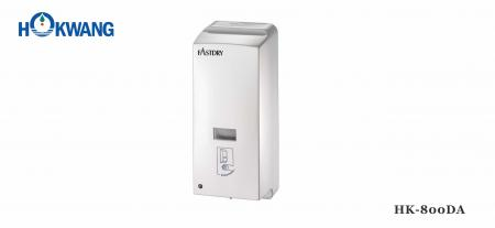Plastik Kompakt Oto Sıvı Sabun/Dezenfektan Dispenseri - HK-800DA Plastik Oto Sıvı Sabunluk