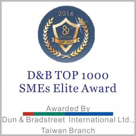 جائزة D&B Top 1000 SMEs Elite