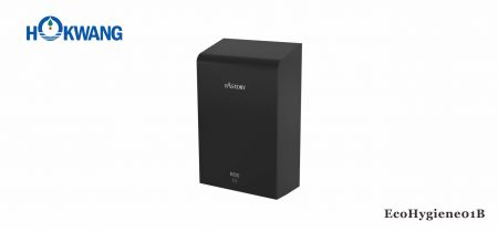 Black Stainless Steel ADA Hand Dryer With HEPA Filter - EcoHygiene01B ADA compliant Hygienic Black Hand Dryer