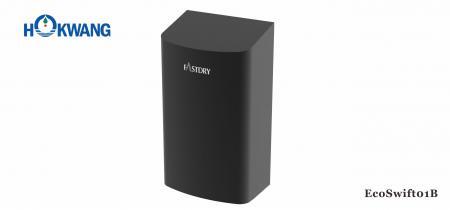 أصغر مجفف يد باللون الأسود المطفي ADA - مجفف الأيدي الأسود غير اللامع الصغير المعتمد من EcoSwift01B G-Mark المتوافق مع ADA بقوة 1000 واط