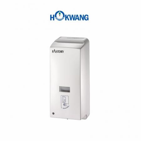HK-800DA Plastic Compact Auto Liquid Soap Dispenser