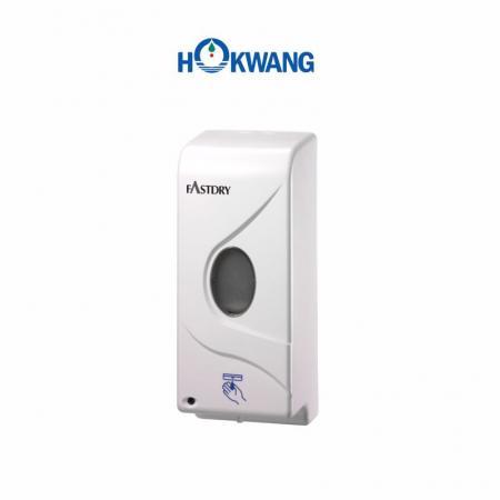 HK-950DA Distributeur de savon liquide automatique en plastique 950 ml