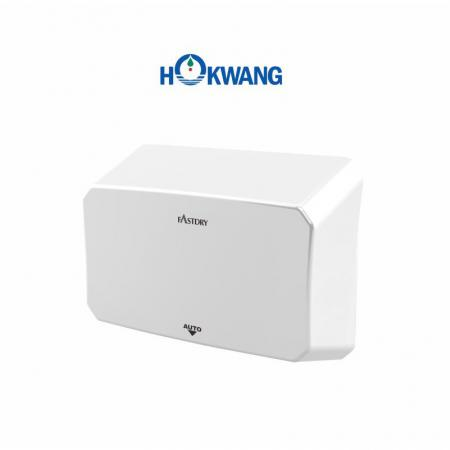 White ADA Slim Hand Dryer