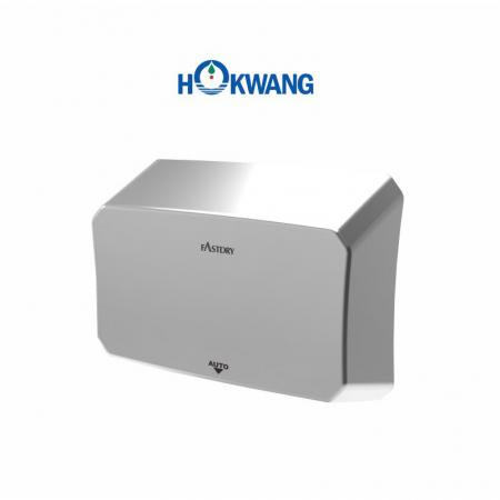 Bright Stainless Steel ADA Slim Hand Dryer