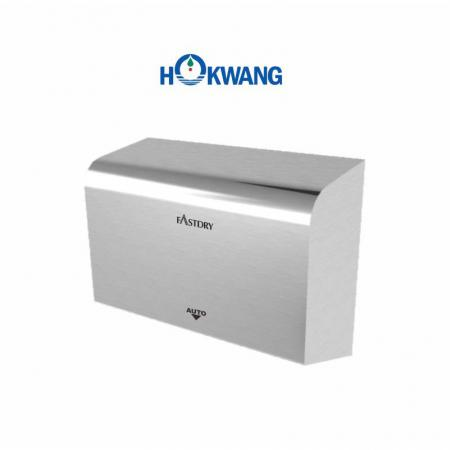 Bright Stainless Steel ADA Thin Hand Dryer