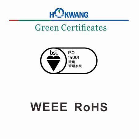 Hokwang ハンドドライヤーグリーン証明書