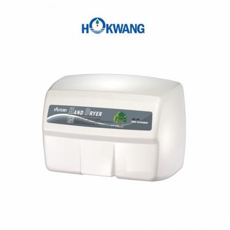 White Aluminum Square 2200W Auto Hand Dryer