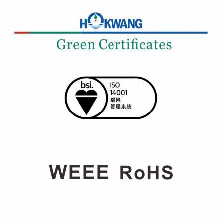 Зеленый сертификат на автоматический дозатор аэрозолей HK-230AD