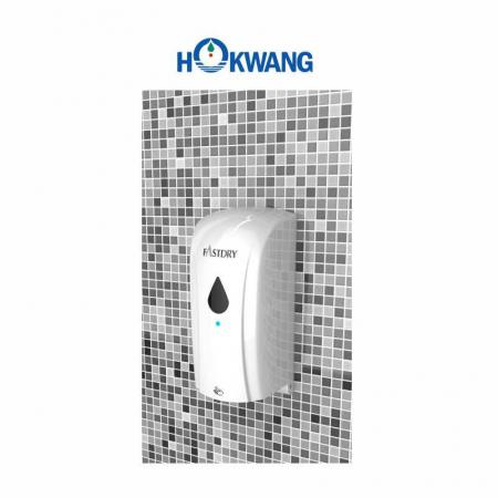 HK-SSD ABS Auto Multi-Function Soap Dispenser (500ML)