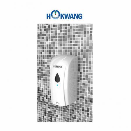 HK-SSD ABS Auto Multi-Function Soap Dispenser (500ML)