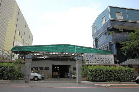 Hokwang Porte principale