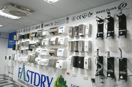 Hokwang Ausstellungsraum-Händetrockner und automatischer Seifenspender