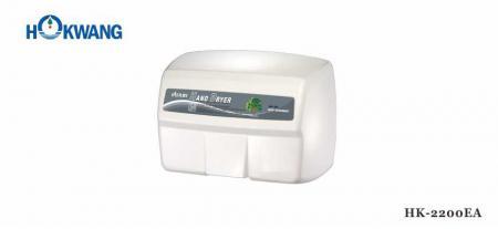 White Aluminum Square 2200W Auto Hand Dryer - 2200EA White Aluminum Square 2200W Auto Hand Dryer