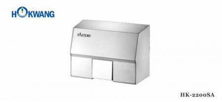Stainless Steel Square 2200W Auto Hand Dryer - 2200SA Stainless Steel Square 2200W Auto Hand Dryer