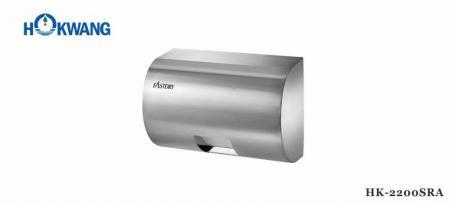 Secador de manos automático redondo de acero inoxidable 2200W - 2200SRA Secador de manos automático redondo de acero inoxidable 2200W