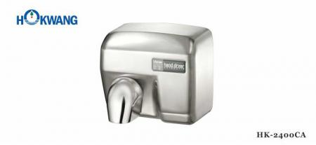 Satin Steel 2400W Auto Hand Dryer - 2400CA Satin Steel 2400W Auto Hand Dryer