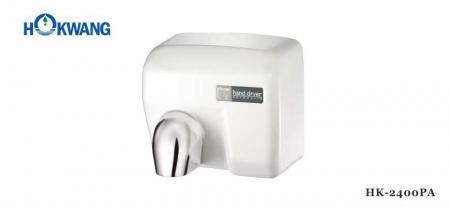 Sèche-mains 2400W à revêtement émaillé en porcelaine - Sèche-mains 2400PA avec revêtement émaillé en porcelaine 2400PA