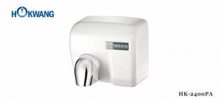 Pengering Tangan Porselen Enamel 2400W - 2400PA Porcelain Enameled Coating 2400W Pengering Tangan