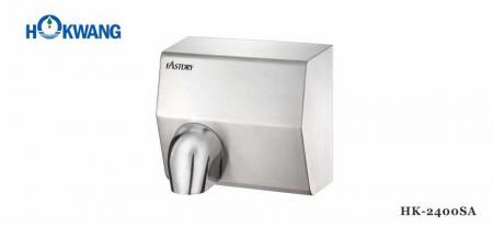 Stainless Steel Square 2400W Hand Dryer - 2400SA Stainless Steel Square 2400W Hand Dryer