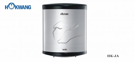 Stainless Steel Hand Dryer - Plastic Ends - HK-JA 1600W Stainless Steel Hand Dryer-Plastic Ends
