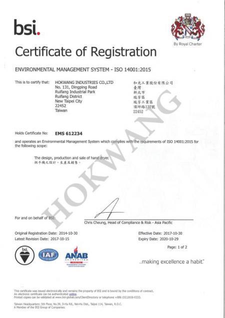 ISO 14001: 2015 környezetirányítási rendszer tanúsítása