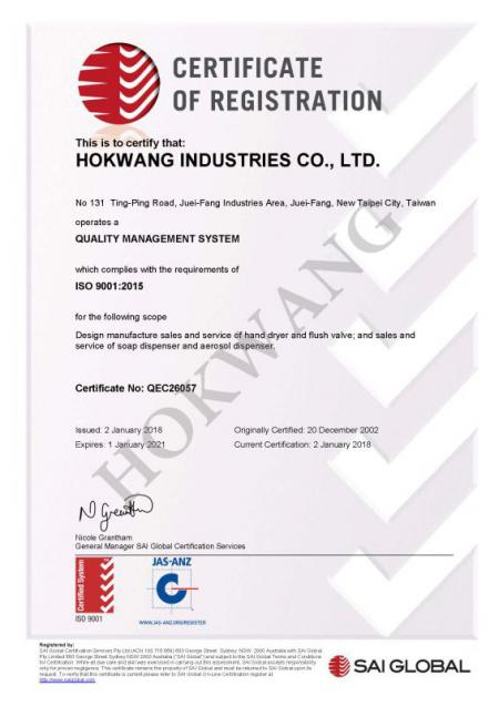 Сертификация системы менеджмента качества ISO 9001: 2015