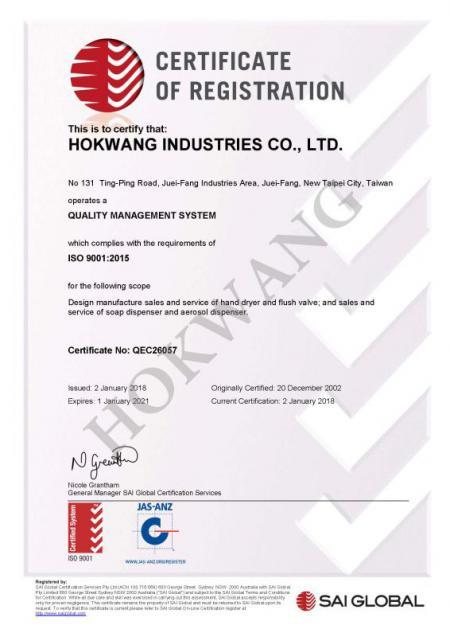 ISO 9001: 2015 Minőségirányítási Rendszer Tanúsítvány