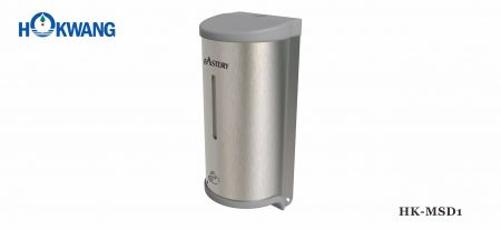 Auto Stainless Steel Multi-Function Soap/Sanitizer Dispenser with Plastic Ends - HK-MSD1 Auto Stainless Steel Multi-Function Soap Dispenser