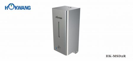 Auto Stainless Steel Multi-Function Soap/Sanitizer Dispenser with Arc Edges - HK-MSD2R Auto Stainless Steel Multi-Function Soap Dispenser with Arc Edges