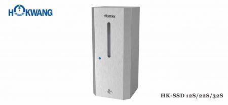 Distribuidor de sabão / desinfetante multifuncional de aço inoxidável automático (500ML) - Distribuidor de sabão multifuncional automático de aço inoxidável HK-SSD (500ML)