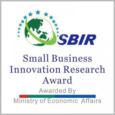 รางวัลการวิจัยนวัตกรรมธุรกิจขนาดเล็ก