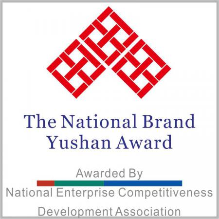 Ulusal Marka Yushan Ödülü