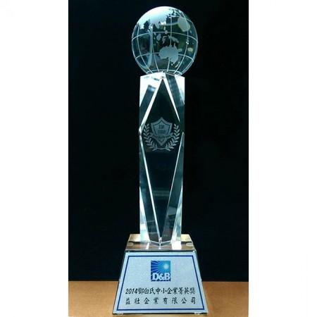 2014 Taiwan D&B SME award