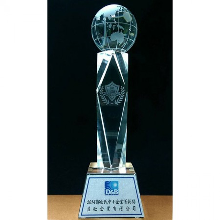 Penghargaan Taiwan D&B 2014 Taiwan