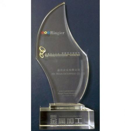 Premios a la innovación tecnológica Ringier 2014