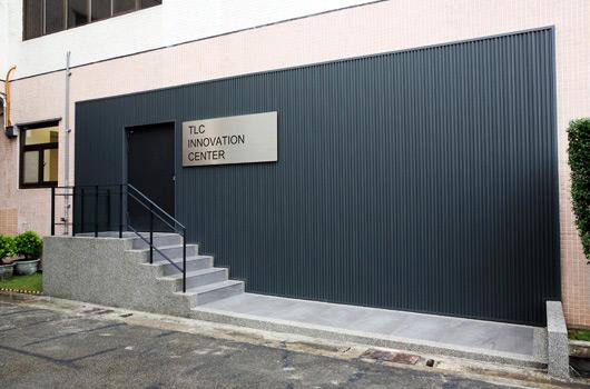Centre d'innovation.