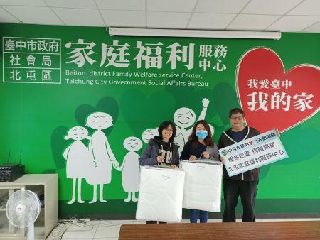 Beitun Family Welfare Service Center