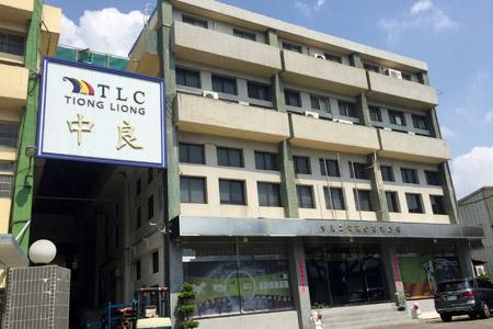 TLC Zhongqing-Fabrik